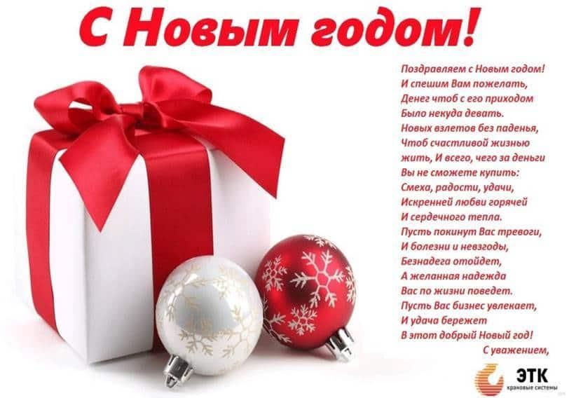C Наступающим Новым годом! Пожаления от Stahl