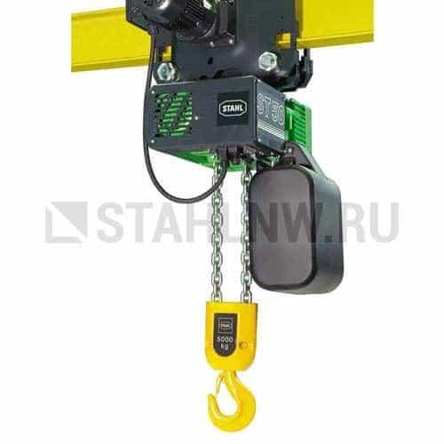 Таль цепная электрическая STAHL ST 5025 - фото 1