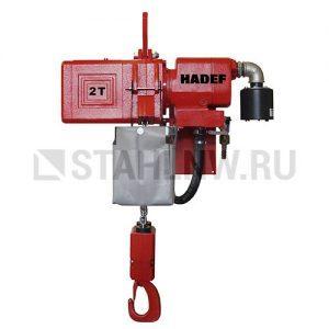 Таль цепная пневматическая HADEF 70/06 APS 0,5-5т